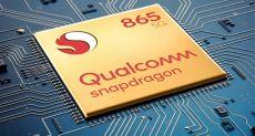 Чем Snapdragon 865+ будет отличаться от Snapdragon 865