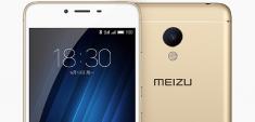 Meizu и Qualcomm могут прекратить патентную войну