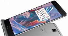 OnePlus 3 будет представлен 15 июня и поступит в продажу на следующий день по цене около $334
