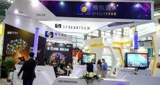 Spreadtrum SC9860 – первый 8-ядерный 64-битный процессор китайского чипмейкера