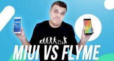 MIUI против Flyme: чья оболочка лучше – Xiaomi или Meizu?