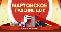 Gearbeast сошел сума!!! Снижение цен на многие модели + купоны на Meizu MX4 Pro и OnePlus One