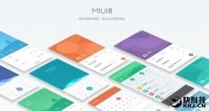 MIUI 8 в качестве официального бета-тестирования станет доступна для Xiaomi Mi2, Mi2S, Mi3, Mi4, Mi Note, Mi5 и Mi Max с 1 июня