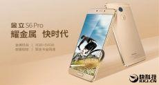 Gionee S6 Pro получил процессор Helio P10, 4 Гб ОЗУ, 64 Гб ПЗУ и ценник в $307 как у базовой версии Xiaomi Mi5