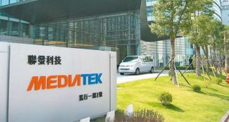 Сначала TSMC, а теперь MediaTek? США хочет перекрыть все пути для маневра Huawei?