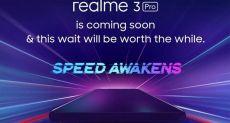 Рассекретили характеристики Realme 3 Pro