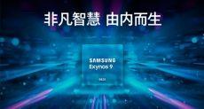 Samsung Galaxy S10+ с чипом Exynos 9820 протестировали в AnTuTu