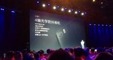 Xiaomi Mi5 получил основную камеру с сенсором Sony IMX298 на 16 Мп и 4-осевой стабилизацией изображения