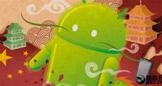 Android 7.0: имя нового поколения платформы будет объявлено 18 мая на конференции разработчиков ПО