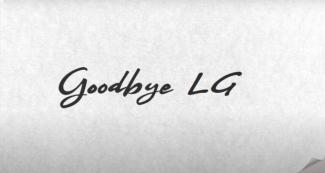С нами их больше не будет: прощайте, смартфоны LG