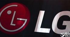LG X cam и X screen поступят в продажу уже в этом месяце