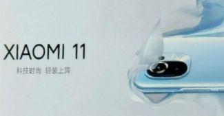 Крупная утечка о Xiaomi Mi 11 и Xiaomi Mi 11 Pro: изображения, характеристики и цена