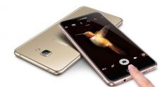 Samsung Galaxy C5 Pro с чипом Snapdragon 626 сертифицирован в TENAA