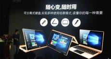 Onda анонсировала 6 гибридных планшетов с клавиатурами на Windows 10