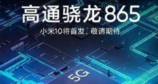 Показали защитное стекло для Xiaomi Mi 10