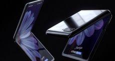 Цена на Samsung Galaxy Z Flip может быть относительно невысокой