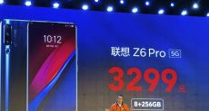 Lenovo представила самый доступный флагман с поддержкой 5G
