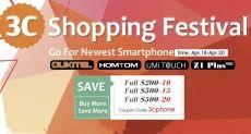 Апрельский Shopping Festival в магазине Banggood.com