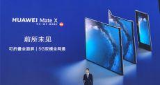 В Китае состоялся анонс Huawei Mate X и Huawei Mate Xs