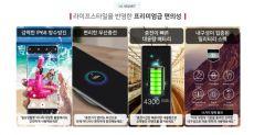 В сеть слили характеристики LG Velvet