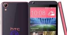 HTC Desire 626 - среднячек на MTK6752 от именитого бренда