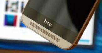 Wildfire E Lite унылая бюджетка от HTC