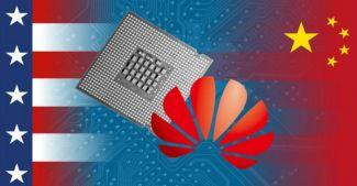 Huawei предали свои?
