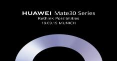 Huawei назвала дату презентации Mate 30