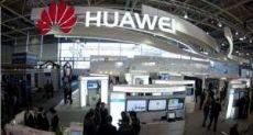 Huawei готовит выпуск трех новых смартфонов