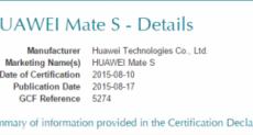 Huawei Mate S: новый флагман и новое имя