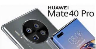 На какую дату назначена презентация Huawei Mate 40