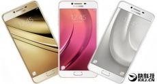 Компания Samsung представила смартфоны Galaxy C5 с процессором Snapdragon 617 и Galaxy C7 с чипом Snapdragon 625