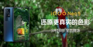 Показали дизайн iQOO Neo 5