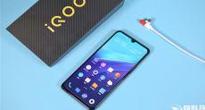 Представлен флагман iQOO Pro: мощный, с емкой батареей и 5G