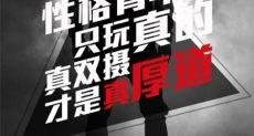 Cool1 от LeEco и Coolpad дебютирует 16 августа