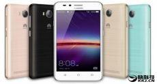 Huawei Y3 II и Y5 II займут сегмент смартфонов начального уровня в линейке производителя