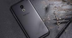 Meizu Pro 6: гендиректор компании похвастался снимком флагмана