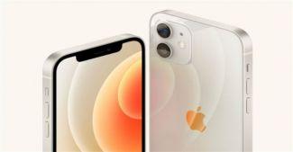Где самые дорогие и самые дешевые iPhone 12 и iPhone 12 Pro