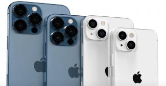 В серии iPhone 13 минимальный объем постоянной памяти увеличили вдвое