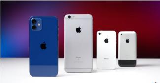 Первый iPhone медленнее iPhone 12. Но намного ли?