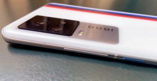 iQOO 8 Pro предложит мощное железо, топовый дисплей и ультрабыструю зарядку