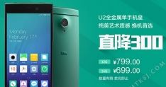 IUNI N1 – новый смартфон компании бюджетного сегмента