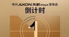 ZTE Axon Max показали накануне анонса