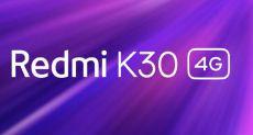 Датчик Sony IMX686 в Redmi K30 подтвержден и характеристики смартфона с сайта TENAA