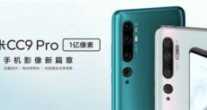 Компания тизерит характеристики камер Xiaomi Mi Note 10