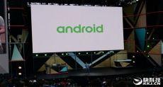 Android 7.0 N официально представлена, но появится в смартфонах только осенью