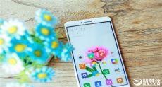 Xiaomi Mi Max: из каких компонентов собран первый планшетофон компании
