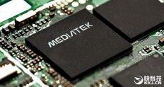 MediaTek готовится выкупить мобильное подразделение Intel