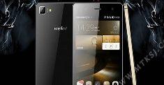 Weiimi P8- копия еще не вышедшего Huawei P8