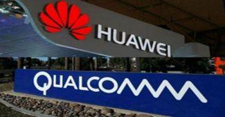 Qualcomm хочет помочь Huawei выжить. А заодно и заработать на китайской компании